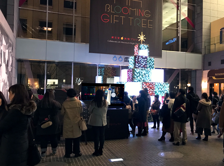 Shiseido Holiday